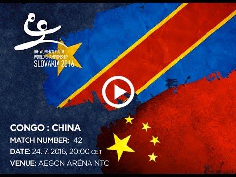 CONGO : CHINA