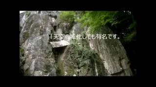 NHK 大河ドラマ「真田丸」の オープニング映像に備中松山城の 4箇所が使われているそうです。 備中松山城は岡山県高梁市に有ります。 備中松山城は日本で一番高い ...