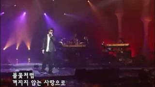 朴完奎(Park Wan Kyu)-千年的愛(死了都要愛原曲)love over thousand years