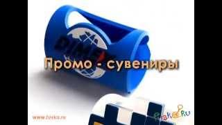 подставки под телефон купить | 8(800) 333-62-94 | держатель для мобильного телефона купить(, 2013-07-17T07:22:21.000Z)