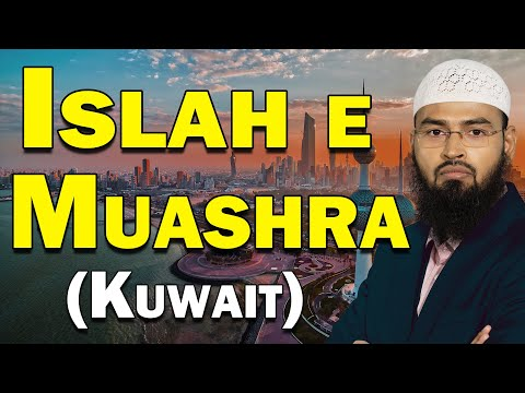 Islah e Muashra By Adv. Faiz Syed (Kuwait)