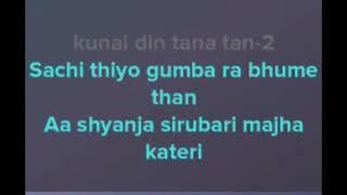 Nepali Lok Geet Darau Seru Bari Karaoke With Lyricsvia torchbrowser com 1