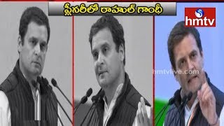 Rahul Gandhi Comments On Modi Govt | Congress Plenary Session | Telugu News | hmtv News