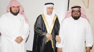 حفل تكريم الأستاذ / محمد بن عبدالعزيز القايدي بمناسبة إحالته للتقاعد 2