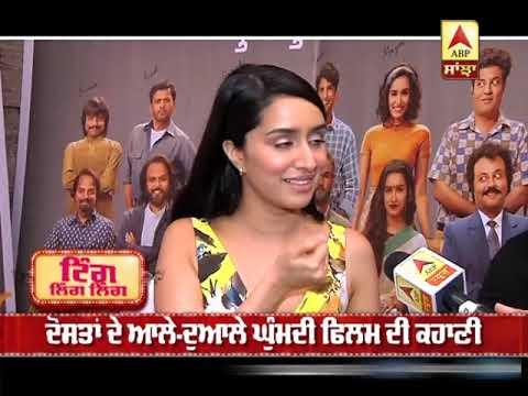 Shraddha Kapoor ਨੇ ਕਾਲਜ `ਚ ਬੜੇ ਮੁੰਡਿਆਂ ਦੇ ਤੋੜੇ ਦਿਲ | ABP SANJHA |