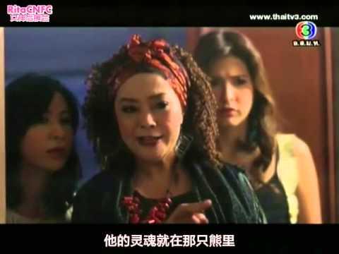 [RitaCNFC][泰國電影][我的女友看見鬼][泰語中字]