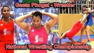 गीता फोगाट - कुश्ती खिलाडी -Geeta Phogat -  National Wrestling 2017