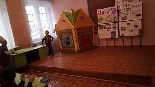 Урок англійської мови, 3 клас. Казковий театр « The little house in the wood»