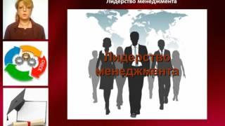 Тема: Система OH&S. Обязательства, компетентность, обучение