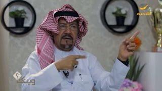 آل حسان: كنت أبيع تمر النوى بالقرشين لأشتري رغيف لي ولخالتي