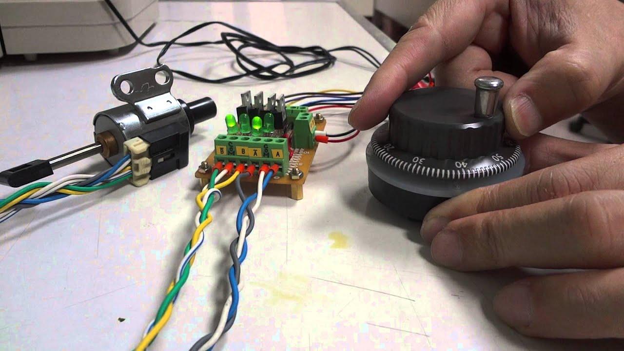 CVT Stepper Motor Testbed - YouTube
