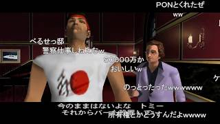【コメ付き】【TAS】Grand Theft Auto; Vice City Part04 魔界塔士ch