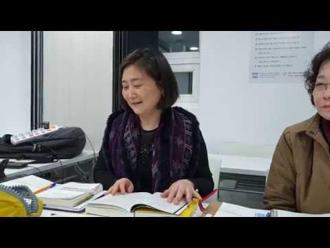 인덱싱 독서법 독서후 발표 영상 20190324 - 성공박사 정찬우 진행 8