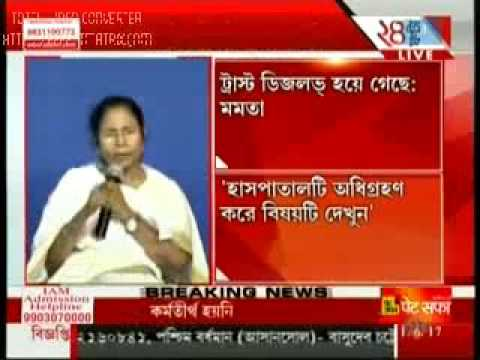 Mamata Banerjee speaks at an administrative meeting in Tarakeshwar