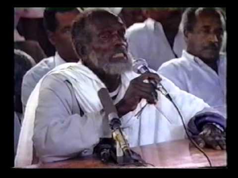 Eritrea, Reconciliation of the Tora and Tsenadegle people in Akele Guzai 1996 P3