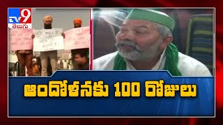 Farmers to observe Friday as 'Black Day' to mark 100 days of protest - TV9