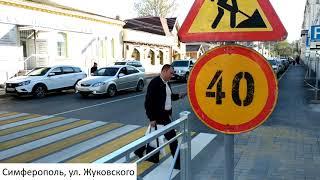 КРЫМ 3 5 млрд на МАСШТАБНЫЙ РЕМОНТ дорог в СИМФЕРОПОЛЕ Смотрим результат