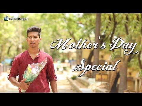 Mother's Day Special   Unnai Paakkanum Amma Album Song   Elijah I   Tony Britto   Trend Music