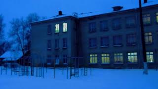 Осиповичи. Школа №3. Зима, темно и первый урок в окне с улицы! 2013 февраль. Беларусь.