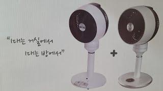 먹고자장TV-[장][생활용품] 서큘레이터 2개가 12만…