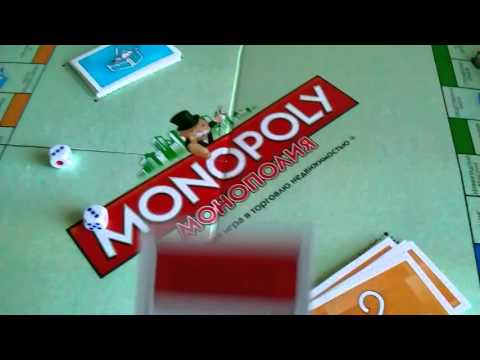 Инструкция к игре Монополия