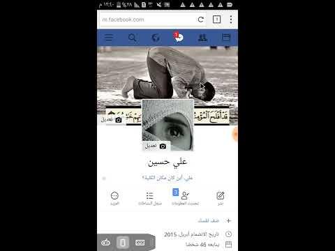 حذف جميع الاصدقاء فيس بوك بسهولة من محمد يوسف /2018