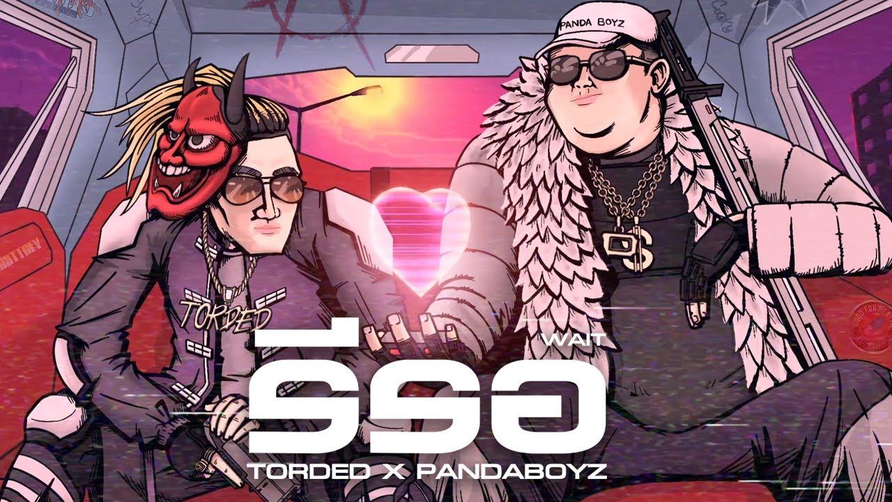 รีรอ (Wait) - TORDED x PANDA BOYZ Prod. by LUIZ [ Official Lyrics VDO ] : SMTMTH