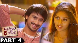 Kittu Unnadu Jagratha Full Movie Part 4    Raj Tarun, Anu Emmanuel