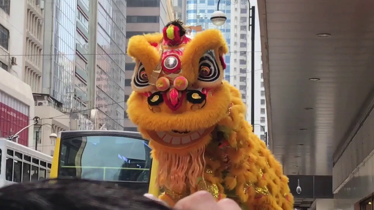Download Lion Dance Part 2 Hong Kong Central