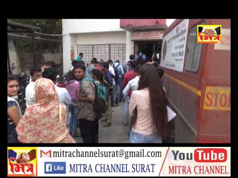 POST OFFICE LINE _ SURAT || MITRA CHANNEL ||