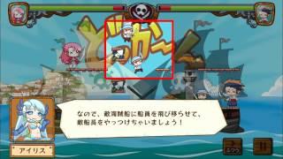 どっかーん海賊団をやった