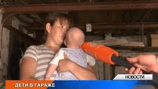 В Уральске многодетная семья живет в гараже