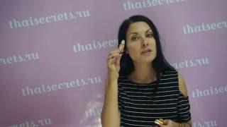 Сыворотка для быстрого роста ресниц и бровей  Тайская косметика(, 2016-06-05T06:44:45.000Z)