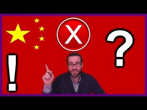 KURZ ERKLÄRT - Die chinesische Flagge - Die chinesische Fahne - 德国人给大家解释五星红旗 [中文字幕]