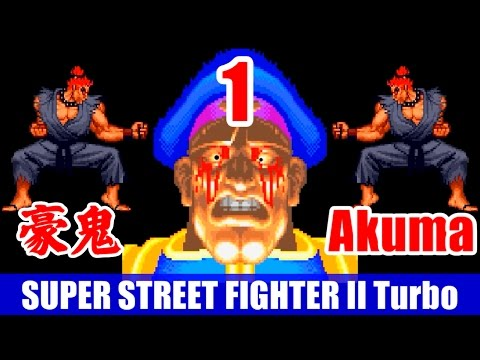 [1/3] Akuma Playthrough - SUPER STREET FIGHTER II Turbo