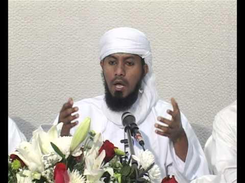 Sheikh Nurdin Kishki - UCHAMUNGU WA UMAUTI 1/4 thumbnail