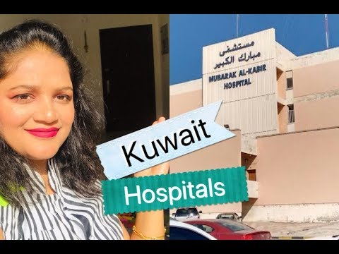 Life In Kuwait: Medical Facilities In Kuwait/ Doctors,Medicines,Insurance    Gov./ Private Hospitals