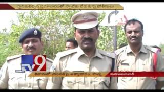 Girl gang raped and murdered brutally in Mahabubabad - TV9