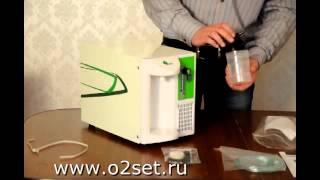 Концентратор кислорода Atmung 5L-B. Видео обзор.