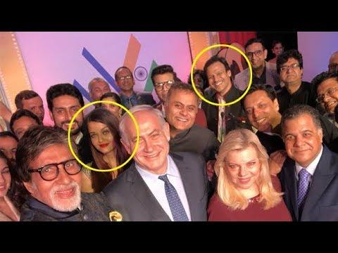 Aishwarya Rai Bachchan And Ex-Boyfriend Vivek Oberoi In One Frame | Bollywood Buzz
