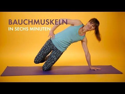 Fitness Tutorial » Die besten Übungen für Bauchmuskeln » sexy Abs | STYLIGHT thumbnail