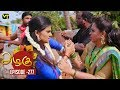 Azhagu - Tamil Serial   அழகு   Episode 277   Sun TV Serials   16 Oct 2018   Revathy   Vision Time