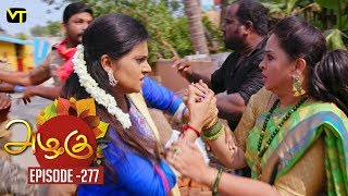 Azhagu - Tamil Serial | அழகு | Episode 277 | Sun TV Serials | 16 Oct 2018 | Revathy | Vision Time