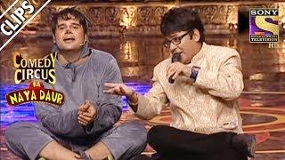 Krishna Is Getting Married   Comedy Circus Ka Naya Daur