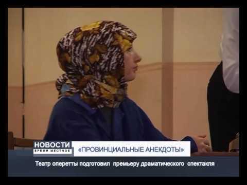 ГИТИС - Новости, объявления, анонсы