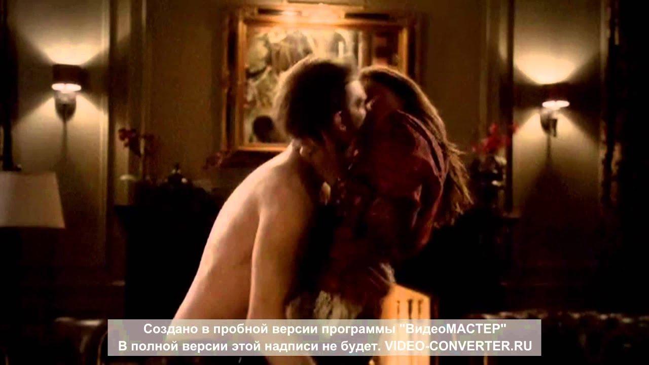 Видео постельная секс кэролайн и клаус