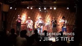 2016年8月22日(月) 名古屋今池 得三TOKUZOでのライブ THE SCRE...