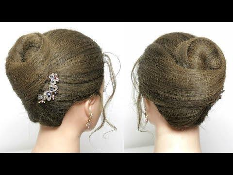 Elegant High Bun Hairstyle. Easy Updo For Parties. Hair Tutorial