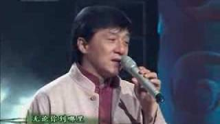 Jackie Chan sings Believe In Yourself Live