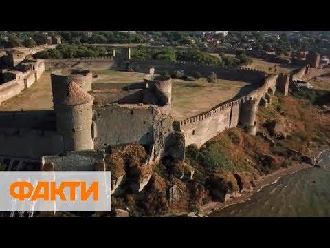 Аккерманская крепость в